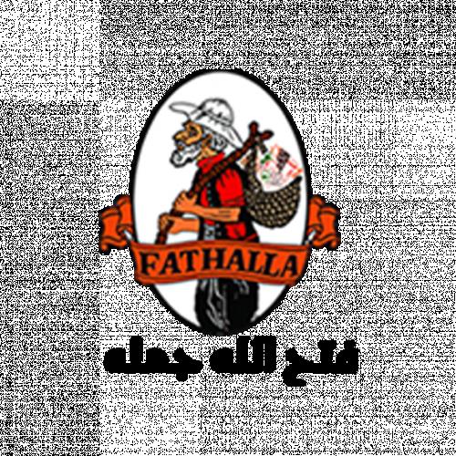 Fathallah gomla
