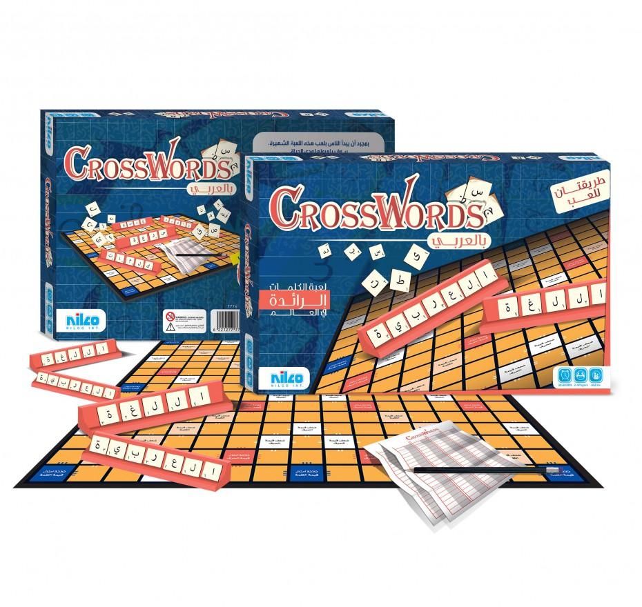 Crosswords Arabic